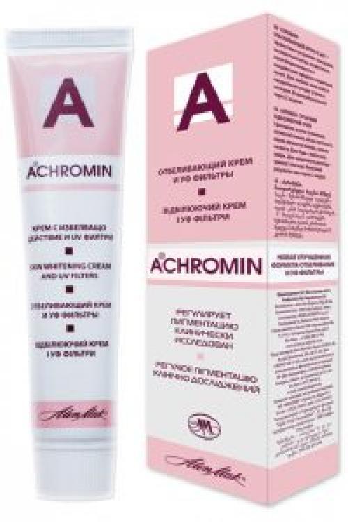 Крем для осветления кожи лица. ТОП-10 востребованных средств для отбеливания