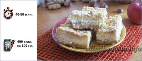 Королевский пирог с творогом и маслом