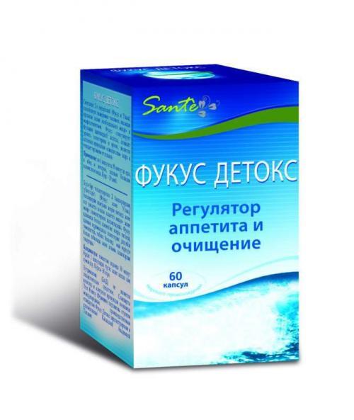 Фукус для похудения внутрь в капсулах. Как используется фукус для похудения