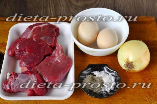 Суфле из говядины диетическое рецепт. Суфле из говядины диетическое