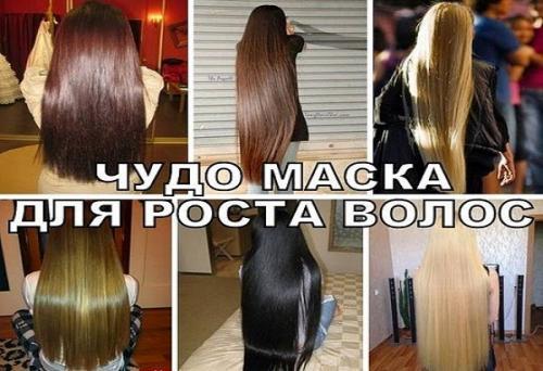 Невероятный рост волос секрет от трихолога. ПРОВЕРЕННАЯ ЧУДО МАСКА ДЛЯ ВОЛОС Волосы растут как сумасшедшие!