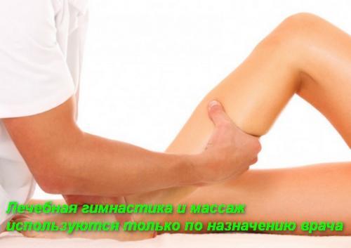 Почему болят ноги ниже колен. Симптоматика и сопутствующие проявления заболеваний