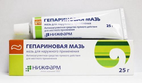 Средства от морщин из аптеки. Аптечные мази