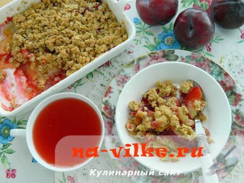 Крамбл рецепт с овсяными хлопьями и сливами. Сливовый крамбл с овсянкой в духовке – рецепт и фото