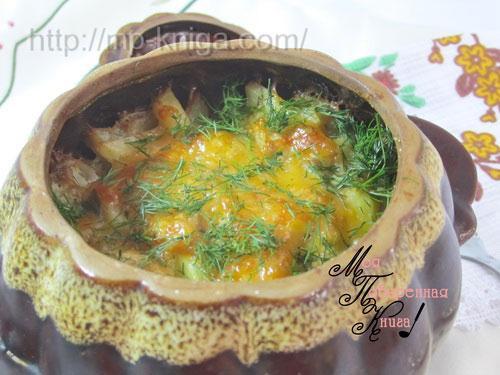Блюда в горшочках с фаршем. Картошка с фаршем в горшочках в духовке