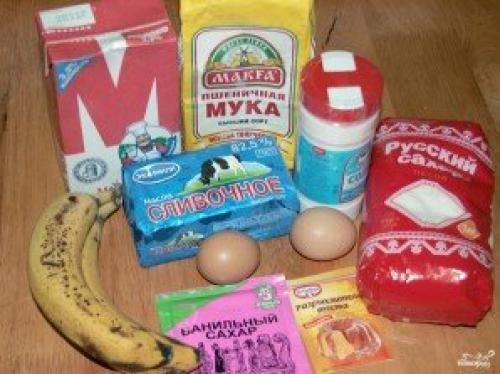 Как приготовить банановый пирог. Банановый пирог