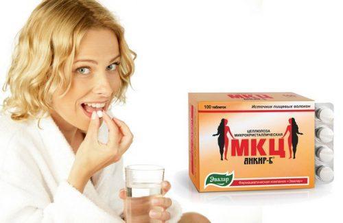 Как пить МКЦ для похудения схема. Применение (МКЦ) микроцеллюлозы для похудения