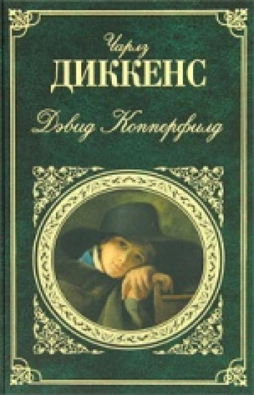 Книги которые нужно прочитать до 30. «Властелин колец» Джон Толкин