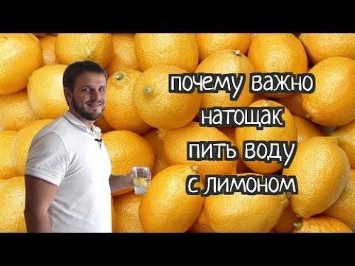 Вода с лимоном и медом натощак польза и вред. Как приготовить напиток?