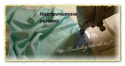 Как сшить простынь на резинке на детскую кроватку. Пробуем сшить простынь на резинке в детскую кроватку