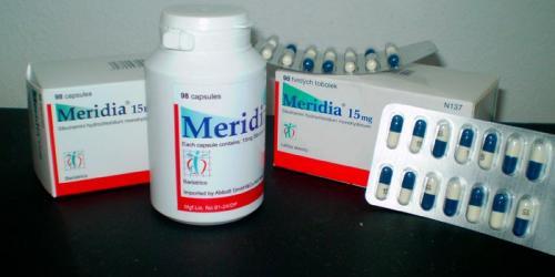 Препараты, содержащие Сибутрамин