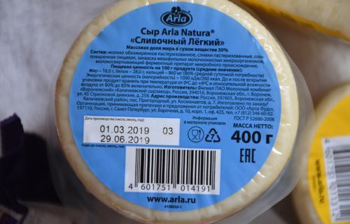 Какой сыр можно на диете. Можно ли есть сыр при похудении