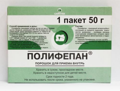 Очищающие организм препараты. Очищение с сорбентами