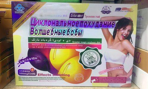Китайские бобы для похудения. Волшебные бобы — эффективный препарат для похудения