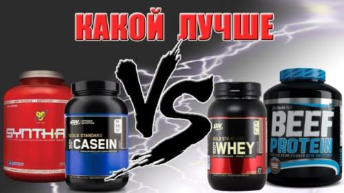 Протеин изолят для похудения. Какой протеин лучше в целях похудения?