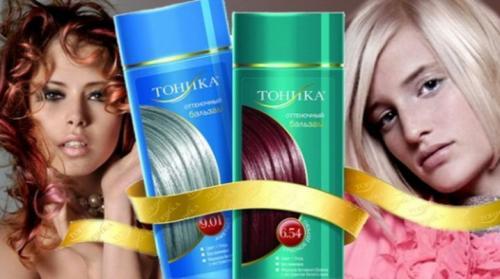Окраска тоником волос. Палитра оттеночного бальзама Тоника