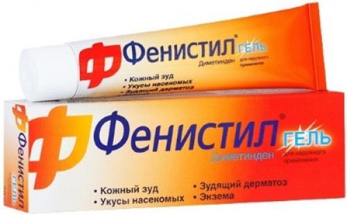 Мазь от зуда при аллергии. Топ-10 мазей от зуда на коже из аптеки