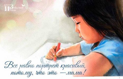 Стихи про маму короткие для детей 2-4 лет