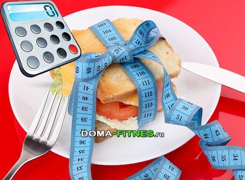 Калькулятор нормы калорий онлайн. Суточная норма калорий для женщин и мужчин — онлайн расчет