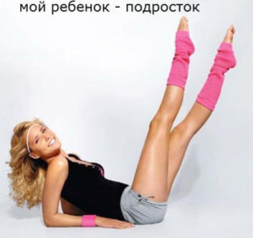 Похудеть подростку в ногах
