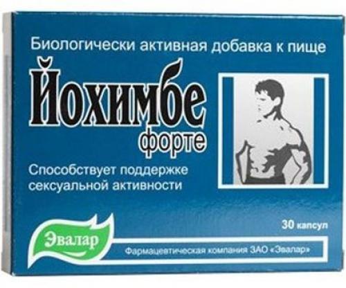 Йохимбе форте для похудения. Препараты на основе йохимбина