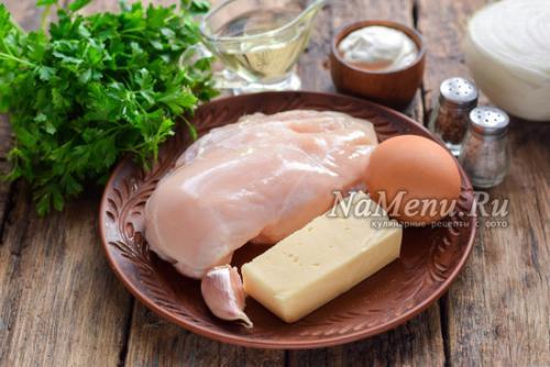 Рубленые котлеты из куриных грудок с сыром. Рубленные котлеты из куриной грудки с сыром
