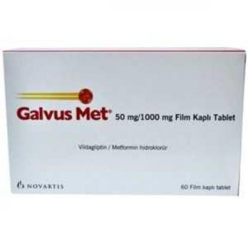 Диабетические таблетки галвус. Галвус Мет таблетки от сахарного диабета 2 типа