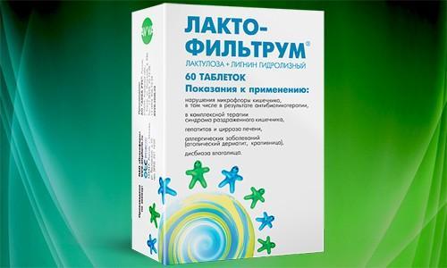 Помогает ли лактофильтрум похудеть. Можно ли похудеть с помощью препарата Лактофильтрум?