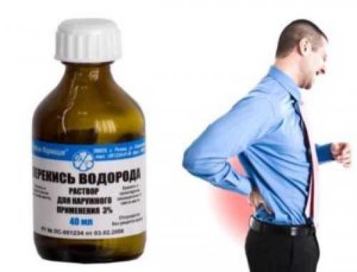Неумывакин о лечении суставов перекисью водорода. Применение перекиси водорода при артрозе