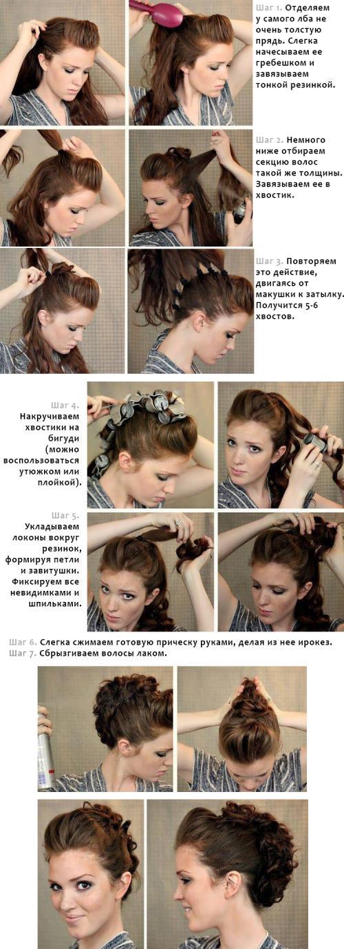 Мастер-класс по прическам на средние волосы.