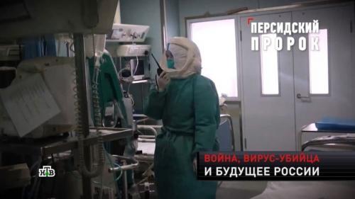 Китай нашел эффективное лечение коронавируса. Минздрав РФ посоветовал использовать для лечения китайского коронавируса препараты, которые применяются для борьбы с ВИЧ и тяжелыми инфекциями.