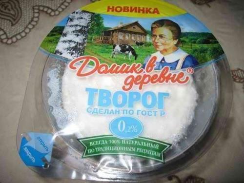 Низкокалорийные сыры. Низкокалорийный сыр собственного приготовления.