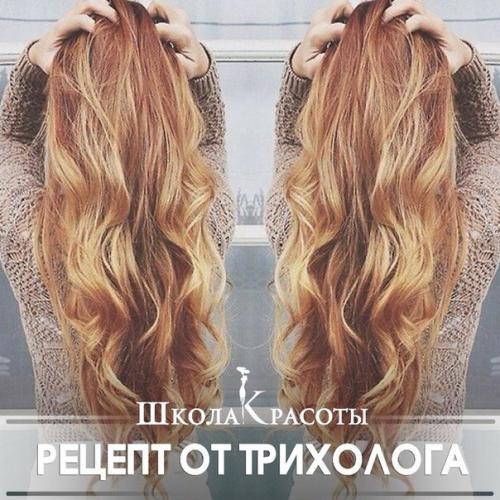 Рецепт от выпадения волос. Секретный рецепт от трихолога для роста волос.