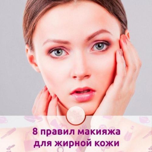 Основа под макияж для жирной кожи: база для сухой и проблемной кожи Lumene, отзывы