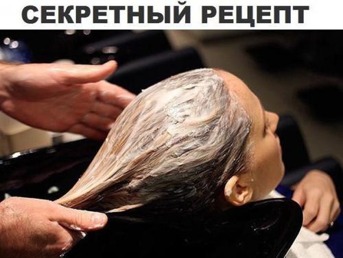 Советы от трихолога от выпадения волос