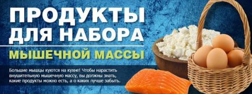 Народный рецепт набрать вес