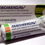 Левомеколь - мощное лекарство, но в аптеке вам о нем не расскажут!