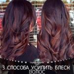 3 способа усилить блеск волос.