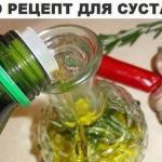 Очистите 300-400 граммов чеснока, пропустите его через мясорубку, положите в литровую банку и залейте хорошим нерафинированным растительным маслом.