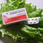 Фолиевая кислота (витамин в 9. самый женский витамин!