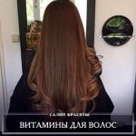 Витамин E для волос - уникальные рецепты!