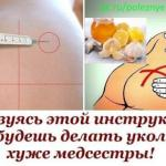 Пользуясь этой инструкцией, ты будешь делать уколы не хуже медсестры!