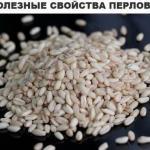 Перловая каша или отвар используются для выведения из организма токсинов.