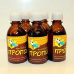 Прополис - самый сильный антибиотик на планете!