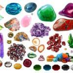 Влияние драгоценных камней на здоровье и судьбу человека.