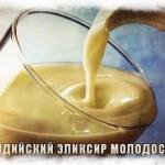 Молоко с чесноком. В Индии такой рецепт называют эликсиром бессмертия.