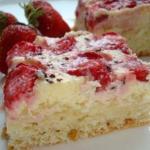 Вкусный творожный ПП- пирог с начинкой.