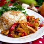 Соте с курицей и грибами (турецкая кухня).
