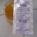 Простой и проверенный рецепт для чистки лица.