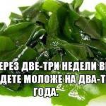 Очень простой и доступный рецепт?